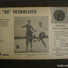 Coleccionismo deportivo: ALCANTARA-PARTIDO BENEFICIO GABRIEL BAU-FOTOGRAFIAS FUTBOL-AS FUTBOLISTA-ZAMORA-VER FOTOS(V-16.199. Lote 156891958