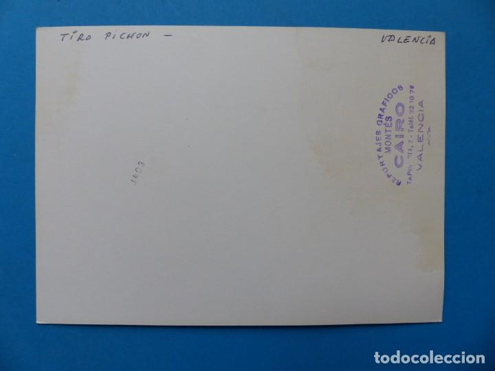 Coleccionismo deportivo: TIRO PICHON, 5 FOTOGRAFIAS, VALENCIA - AÑOS 1960 - Foto 5 - 165639718