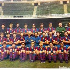 Coleccionismo deportivo: F-4112. FC BARCELONA. FOTOGRAFIA EN COLOR DEL EQUIPO . INICIO DE LA TEMPORADA 1969-1970. Lote 168094036
