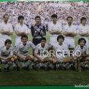 Coleccionismo deportivo: R. MADRID. ALINEACIÓN CAMPEÓN COPA UEFA 1984-1985 (V) EN EL BERNABÉU CONTRA VIDEOTON. FOTO. Lote 168350564