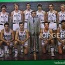 Coleccionismo deportivo: R. MADRID BALONCESTO 1974-1975. CAMPEÓN DE LIGA Y COPA. FOTO. Lote 168353912
