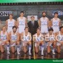 Coleccionismo deportivo: R. MADRID BALONCESTO 1981-1982. CAMPEÓN DE LIGA Y MUNDIAL DE CLUBES. FOTO. Lote 168354976