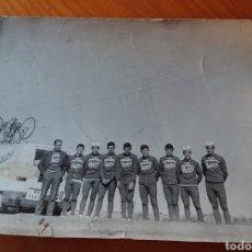 Coleccionismo deportivo: CICLISMO, EQUIPO LA CASERA, BAHAMONTES, ORIGINAL, LA QUE SE VE. Lote 168751269