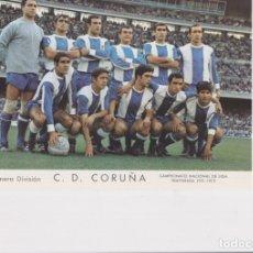 Collezionismo sportivo: DEPORTIVO DE LA CORUÑA: FOTO DE UN EQUIPO DE LA TEMPORADA 69-70. Lote 168858940