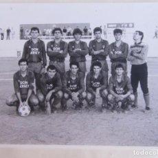 Coleccionismo deportivo: FUTBOL. SALLENT. 1988. Lote 169129468