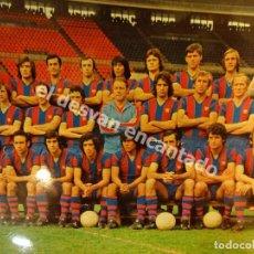 Coleccionismo deportivo: FC BARCELONA. FOTO PLANTILLA 1974-75. GENTILEZA DANONE. CRUYFF. Lote 171589845
