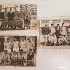 Coleccionismo deportivo: FOTOGRAFIAS ANTIGUAS EQUIPOS DE FUTBOL ALICANTE (CANTERA HERCULES)AÑOS 60. Lote 173190322