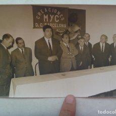 Coleccionismo deportivo: CICLISMO : FOTO DE PRESENTACION DEL EQUIPO MYC. DE DOMENECH, BARCELONA .. 12 X 18 CM. Lote 176464054