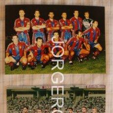 Coleccionismo deportivo: LOTE 2 FOTOS ALINEACIONES F.C.BARCELONA CAMPEÓN SUPERCOPA ESPAÑA 1996 CONTRA AT. MADRID. Lote 176974349