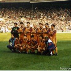 Coleccionismo deportivo: FINAL DE WEMBLEY - COPA DE EUROPA 1992. Lote 177489849