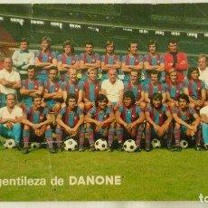 Coleccionismo deportivo: 1 FOTO DEL FCB BARCELONA PLANTILLA 1975-1976 DANONE. Lote 177741738