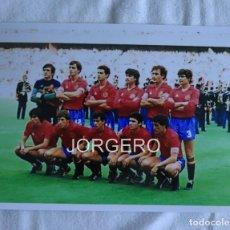 Coleccionismo deportivo: SELECCIÓN ESPAÑOLA DE FÚTBOL. ALINEACIÓN FINALISTA EUROCOPA 1984 EN PARÍS CONTRA FRANCIA. FOTO. Lote 179086107