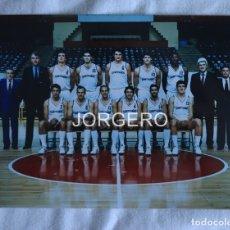 Coleccionismo deportivo: R. MADRID BALONCESTO 1987-1988. CAMPEÓN COPA KORAC. FOTO. Lote 179086437