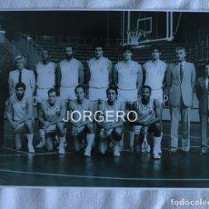 Coleccionismo deportivo: R. MADRID BALONCESTO 1985-1986. CAMPEÓN DE LIGA ACB Y COPA DEL REY. FOTO. Lote 179086503