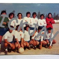 Coleccionismo deportivo: FOTOGRAFIA ANTIGUA AÑOS 70 REAL ZARAGOZA EUGENIO VITALLER. Lote 179091990