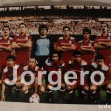 Coleccionismo deportivo: AT. MADRID. ALINEACION CAMPEÓN COPA DEL REY 1984-1985 EN EL BERNABÉU CONTRA ATH. BILBAO. FOTO. Lote 182727868