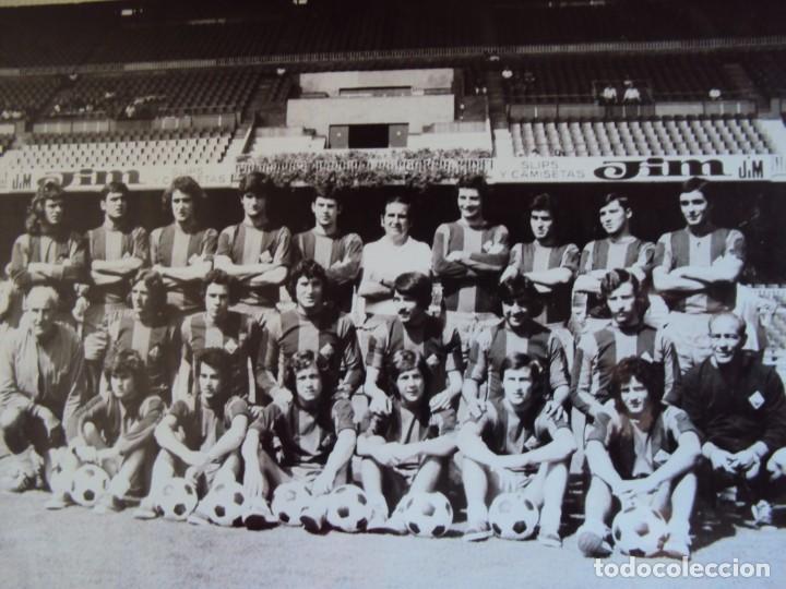 Coleccionismo deportivo: (F-191190)LOTE DE 79 FOTOGRAFIAS CATEGORIAS INFERIORES C.F.BARCELONA - 1956-57 A 1976-77 - Foto 66 - 183922591