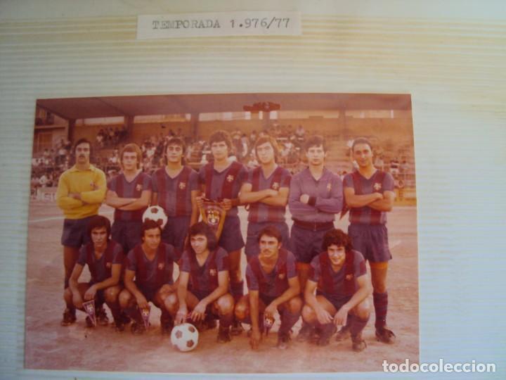 Coleccionismo deportivo: (F-191190)LOTE DE 79 FOTOGRAFIAS CATEGORIAS INFERIORES C.F.BARCELONA - 1956-57 A 1976-77 - Foto 78 - 183922591