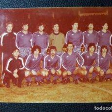 Coleccionismo deportivo: FOTO DEL CDC MOSCARDÓ DE MADRID 1980. Lote 191798548