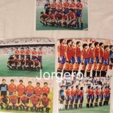 Coleccionismo deportivo: SELECCIÓN ESPAÑOLA DE FÚTBOL. LOTE 5 FOTOS ALINEACIONES EN EL MUNDIAL 1982 DE ESPAÑA. Lote 214685022