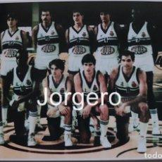Coleccionismo deportivo: R.C.D. ESPAÑOL JUVER BALONCESTO. PLANTILLA 1985-1986. FOTO. Lote 192767592
