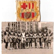 Coleccionismo deportivo: FUTBOL CLUB BARCELONA,BARÇA,FOTOGRAFIA Y ESCUDO ORIGINAL,PRIMER EQUIPO DE HOCKEY FEMENINO AÑOS 30. Lote 194069231