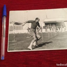 Coleccionismo deportivo: R8073 FOTO FOTOGRAFIA ORIGINAL DE PRENSA SEVILLA JUAN ARAUJO PINO. Lote 194933928