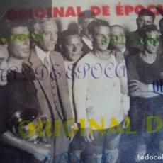 Coleccionismo deportivo: (F-200214)LOTE DE 2 FOTOGRAFIAS F.C.BARCELONA AÑOS 20 CON FRANCESC MACIA,JAUME URIACH Y EQUIPO. Lote 194955080