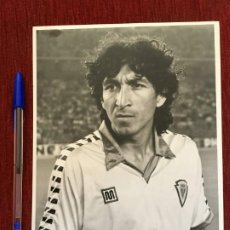Coleccionismo deportivo: F3531 FOTO FOTOGRAFIA ORIGINAL DE PRENSA JUGADOR MAGICO GONZALEZ CADIZ 1983. Lote 194996793