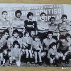 Coleccionismo deportivo: RCD MALLORCA : PLANTILLA TEMPORADA 1981-82 - FOTOGRAFIA PROCEDENTE DE ARCHIVO DE PRENSA. Lote 195136118