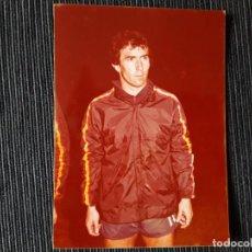 Coleccionismo deportivo: FOTO ORGINAL DE JUANITO EN LA SELECCIÓN 1980. Lote 196338612