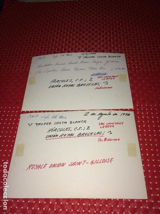 Coleccionismo deportivo: HERCULES, C. F. / ROYALE UNION SAINT-GILLOISE - AÑO 1976 - V TROFEO COSTA BLANCA - ALICANTE - Foto 4 - 197709292