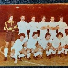 Coleccionismo deportivo: FOTO ORIGINAL DEL REAL MADRID DE 1979. Lote 203584950