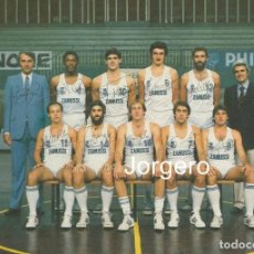 Coleccionismo deportivo: R. MADRID BALONCESTO 1983-1984. CAMPEÓN LIGA ACB Y RECOPA. FOTO. Lote 221230301