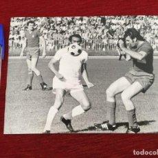 Coleccionismo deportivo: F8071 FOTO FOTOGRAFIA ORIGINAL DE PRENSA REAL MADRID AMANCIO (28-5-1972) FUTBOL BALONCESTO. Lote 205670921