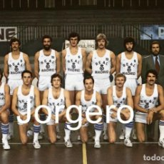 Coleccionismo deportivo: R. MADRID BALONCESTO 1979-1980. CAMPEÓN DE LIGA Y COPA DE EUROPA. FOTO. Lote 221230172