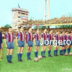 Coleccionismo deportivo: F.C. BARCELONA. ALINEACIÓN FINALISTA COPA DE EUROPA 1960-1961 EN BERNA CONTRA EL BENFICA. FOTO. Lote 222653752