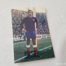 Coleccionismo deportivo: FOTOGRAFÍA AÑOS 70 DEL PORTERO RODRI (ATLÉTICO DE MADRID) 10X15. Lote 210044037