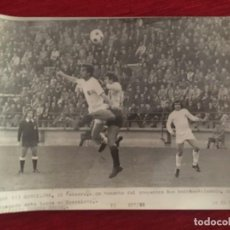 Coleccionismo deportivo: F8463 FOTO FOTOGRAFIA ORIGINAL DE PRENSA SAN ANDRES 0-0 VALENCIA (26-2-1976) COPA. Lote 210578372