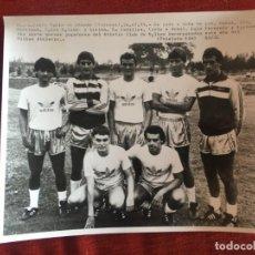 Coleccionismo deportivo: F8470 FOTO FOTOGRAFIA (20-7-1984) MURUA IRU ANDRINUA JULIO SALINAS ARRIEN AZPIAZU ATHLETIC BILBAO. Lote 210579240