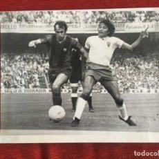Coleccionismo deportivo: F8493 FOTO FOTOGRAFIA ORIGINAL DE PRENSA BARCELONA 0-0 ZARAGOZA COPA (8-6-1975) JUAN CARLOS OVEJERO. Lote 210583083