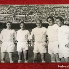 Coleccionismo deportivo: F8589 FOTO FOTOGRAFIA ORIGINAL PRENSA VIEJAS GLORIAS ATLETICO MADRID REAL MADRID GENTO DI STEFANO 79. Lote 210686529