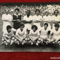 Coleccionismo deportivo: F8591 FOTO FOTOGRAFIA ORIGINAL DE PRENSA ONCE ALINEACION REAL MADRID (18-5-1980) CAMPEON DE LIGA. Lote 210686909