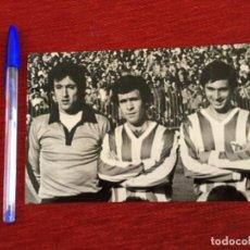 Coleccionismo deportivo: R9823 FOTO FOTOGRAFIA ORIGINAL PRENSA ALMERIA CESAR PEREZ CONTRERAS PANIAGUA (28-2-1980). Lote 210725257