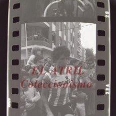 Coleccionismo deportivo: VALENCIA-PROVINCIA, VUELTA CICLISTA A ESPAÑA - 6 CLICHES NEGATIVOS DE 35 MM EN CELULOIDE - AÑO 1981. Lote 211677619