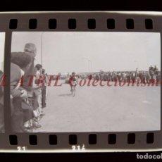 Coleccionismo deportivo: VALENCIA-PROVINCIA, VUELTA CICLISTA A ESPAÑA - 6 CLICHES NEGATIVOS DE 35 MM EN CELULOIDE - AÑO 1981. Lote 211677801
