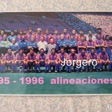 Coleccionismo deportivo: F.C. BARCELONA. PLANTILLA 1995-1996. FOTO. Lote 212381237
