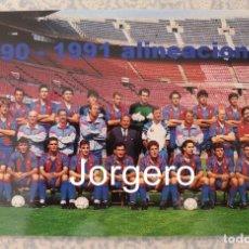 Coleccionismo deportivo: F.C. BARCELONA. PLANTILLA 1990-1991. CAMPEÓN DE LIGA. FOTO. Lote 212381402