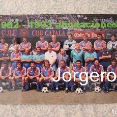 Coleccionismo deportivo: F.C. BARCELONA. PLANTILLA 1992-1993. CAMPEÓN DE LIGA Y SUPERCOPA DE ESPAÑA. FOTO. Lote 212381495