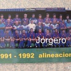 Coleccionismo deportivo: F.C. BARCELONA. PLANTILLA 1991-1992. CAMPEÓN DE LIGA, COPA DE EUROPA Y SUPERCOPA ESPAÑA. FOTO. Lote 212381536